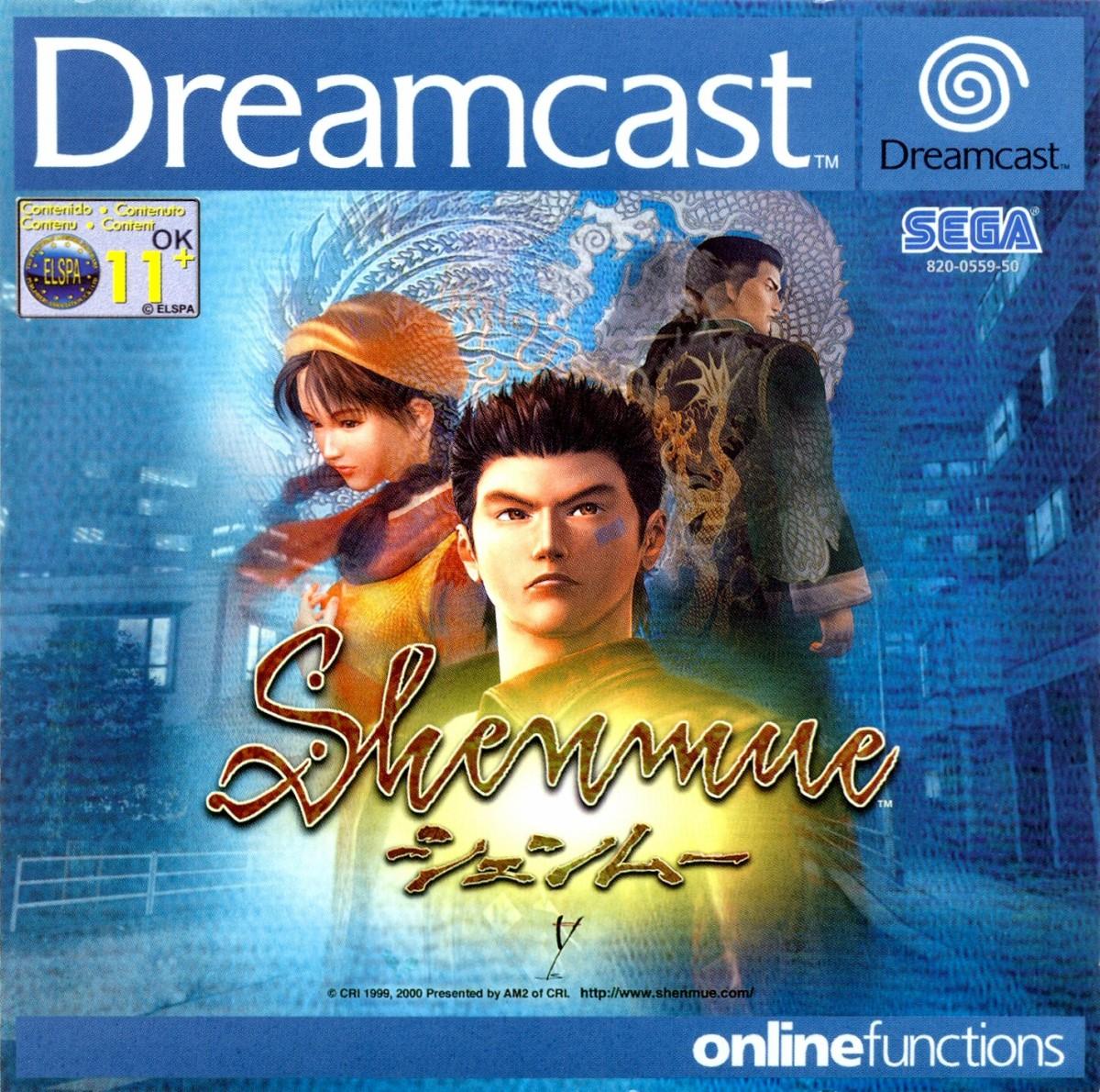 Shenmue. Sega (2000) Dreamcast