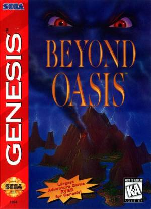 beyond-oasis-cover