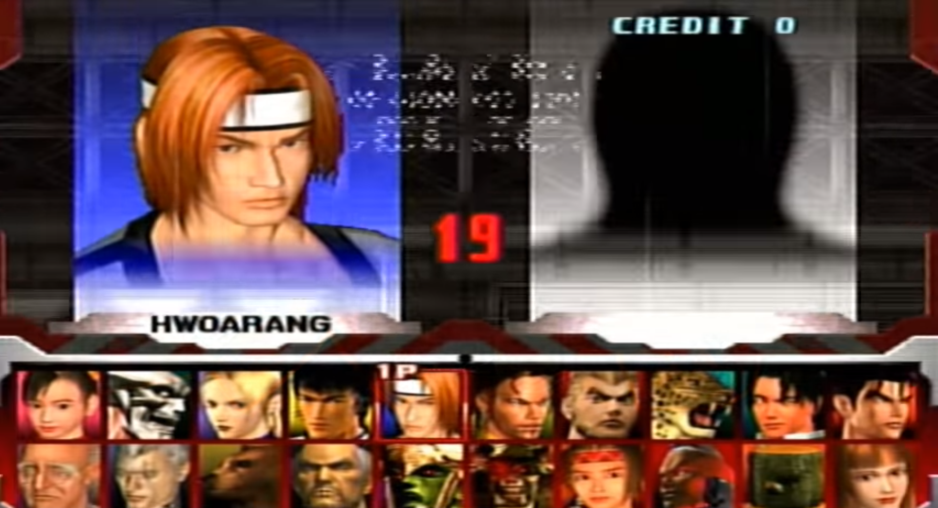 Tekken 3  Namco (1998) Playstation | Games Revisited